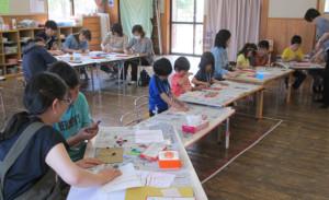 art教室2